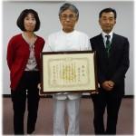 平成27年11月2日佐賀県教育委員会表彰式にて表彰を頂きました。