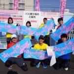 2017.3.19(日)さが桜マラソン2017完走しました